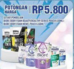 Promo Harga BIORE MENS BIORE Body Foam Beauty & Healthy + BIORE MENS Body Foam 450ml  - Hypermart