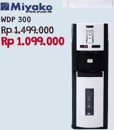 Promo Harga MIYAKO WDP-300 Stand Dispenser  - Courts