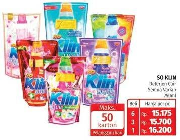 Promo Harga SO KLIN Liquid Detergent All Variants 750 ml - Lotte Grosir