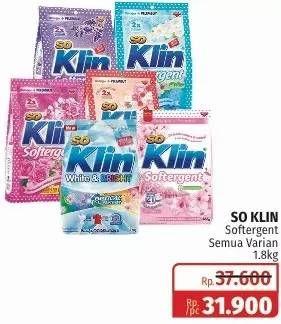 Promo Harga SO KLIN Softener All Variants 1800 ml - Lotte Grosir