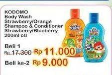 Promo Harga KODOMO KODOMO Body Wash Gel/KODOMO Gel Shampoo & Conditioner