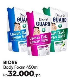 Promo Harga BIORE Guard Body Foam 450 ml - Guardian
