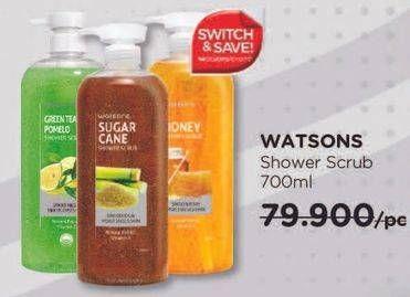 Promo Harga WATSONS Shower Scrub 700 ml - Watsons