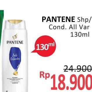 Promo Harga PANTENE Pantene Shampoo/ Conditioner All Variant 130 mL  - Alfamidi