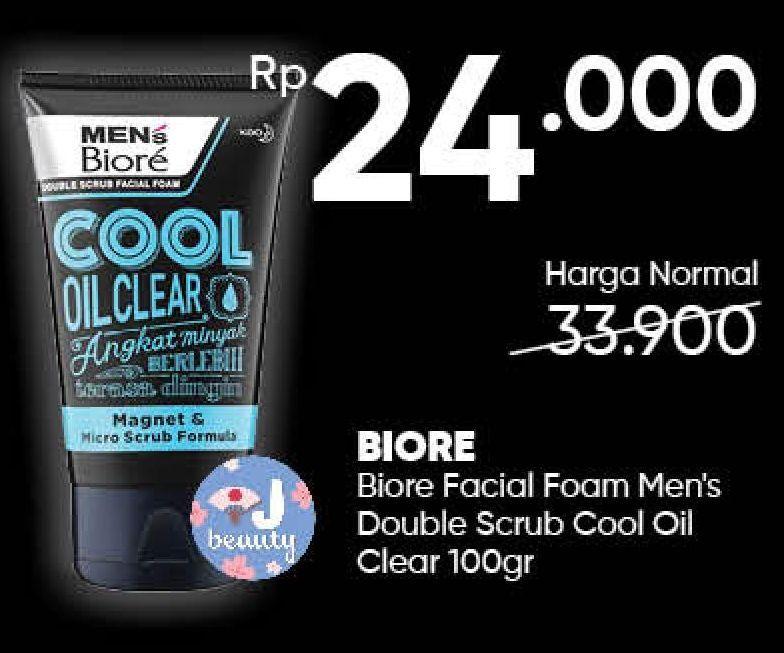 Promo Harga BIORE MENS Facial Foam Double Scrub Cool Oil Clear 100 gr - Guardian