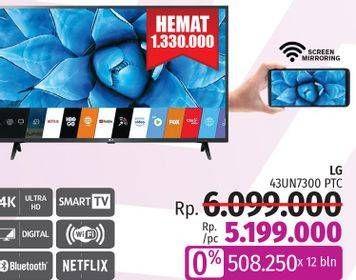 Promo Harga LG 43UN7300PTC   43 inci 4K Smart UHD TV  - LotteMart
