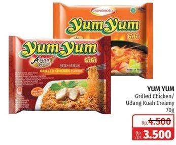 Promo Harga YUMYUM Mi Instan Goreng Ayam Panggang Pedas Thailand, Tom Yum Udang Kuah Creamy 70 gr - Lotte Grosir