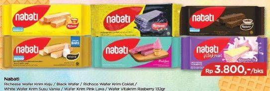 Promo Harga NABATI Wafer Pink Lava, Richoco, White, Richeese, Richeese Black 132 gr - TIP TOP