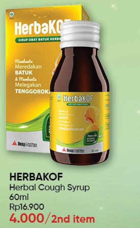 Promo Harga HERBAKOF Sirup Obat Batuk Herbal 60 ml - Guardian