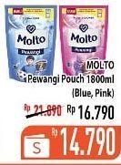 Promo Harga MOLTO Pewangi Blue, Pink 1800 ml - Hypermart